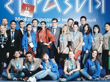 Консультанты – участники Международного молодёжного образовательного форума «Евразия»