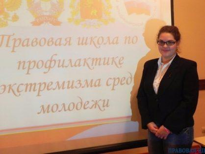 XVII ярмарка молодежных инициатив «Орел – 2016»