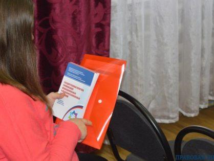 Обучающий семинар в г. Александров