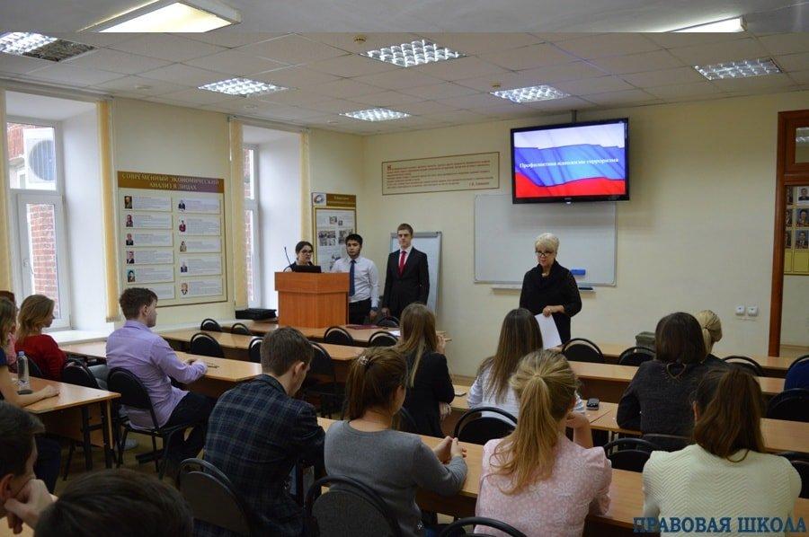 Встреча со студентами ВФ РАНХиГС