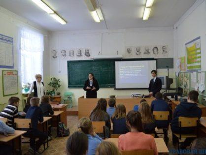 Профилактические занятия в Камешковском районе
