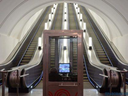 Как нужно себя вести в метро во время ЧП: 12 важных советов