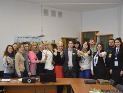 Правовая школа приняла участие в межрегиональном молодёжном съезде по вопросам профилактики асоциальных явлений в молодёжной среде «Безопасный регион»