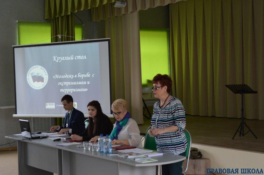 Обсуждение вопросов противодействия идеологии экстремизма и терроризма в Гусь-Хрустальном районе