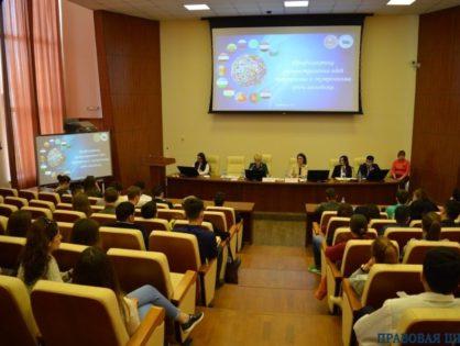 Межрегиональный культурно – образовательный форум «Международная мозаика»