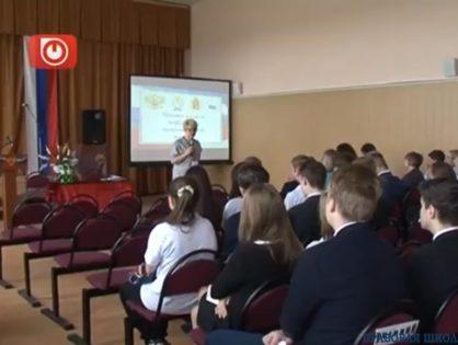 Правовая школа Владимирской области в Озёрном