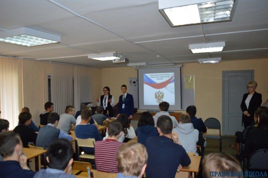 Молодежь Александровского района за культуру мира