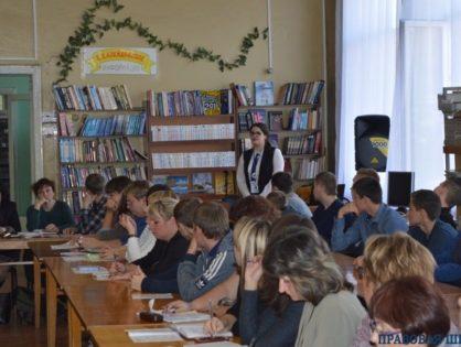 Обучающий семинар в г. Гусь - Хрустальный