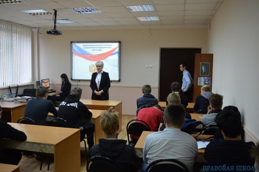 Занятия Правовой школы во Владимирском индустриальном колледже