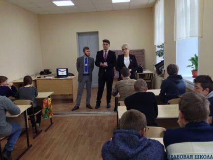 Правовая школа в Собинском районе