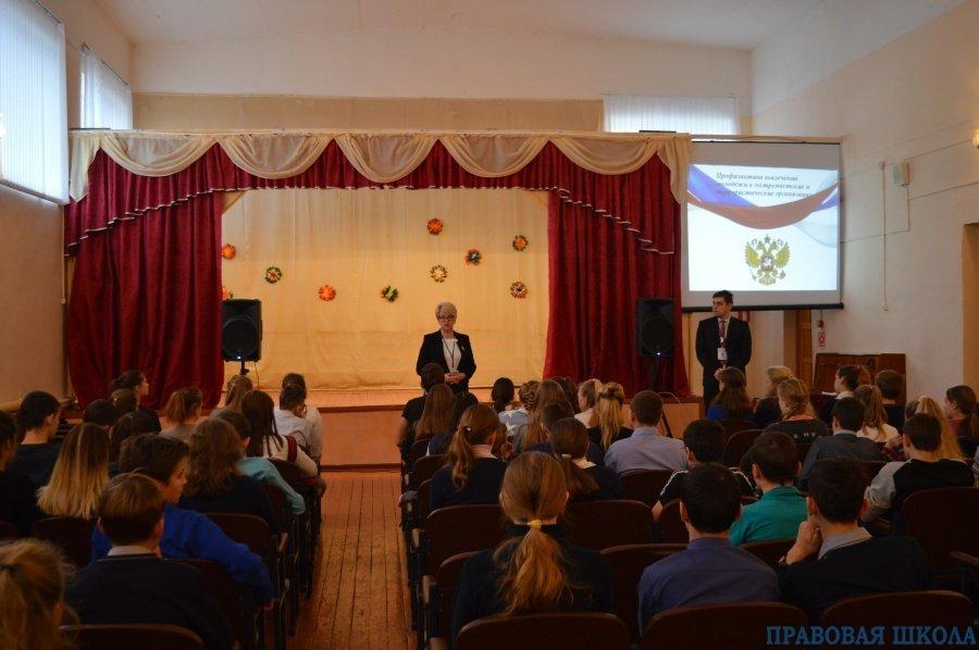 Подросткам Селивановского района о безопасности в сети Интернет