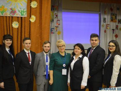 Об опыте работы Правовой Школы в Московской области