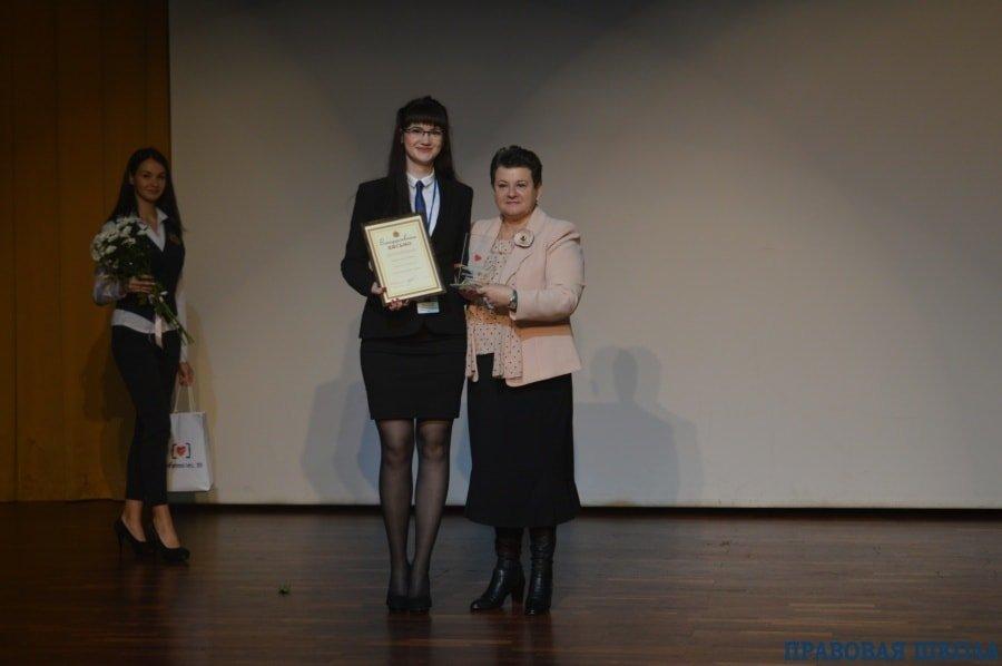 Консультант Правовой школы Томникова Полина получила награду за активную работу по развитию добровольческой деятельности