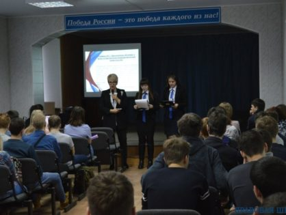 Правовая школа в колледжах города Гусь-Хрустальный